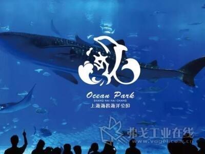 上海津信为上海极地海洋公园开业保驾护航
