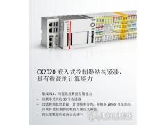 CX2020 嵌入式控制器确保风电机组的高可用性