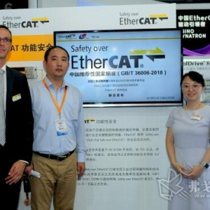 Safety over EtherCAT 正式成为中国推荐性国家标准