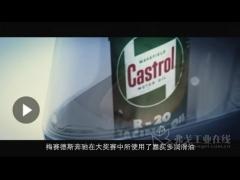 嘉实多企业宣传片