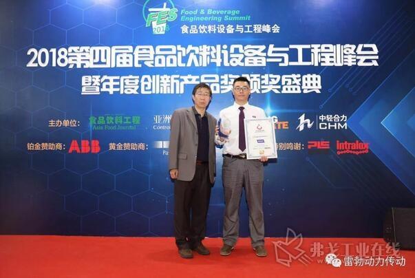 System Plast产品经理唐宏强先生(图2右)上台领取证书及奖项