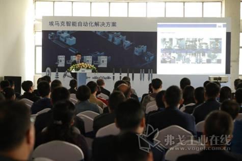 埃马克智能自动化解决方案路演活动洛阳站在在洛阳机器人智能装备产业园成功举办