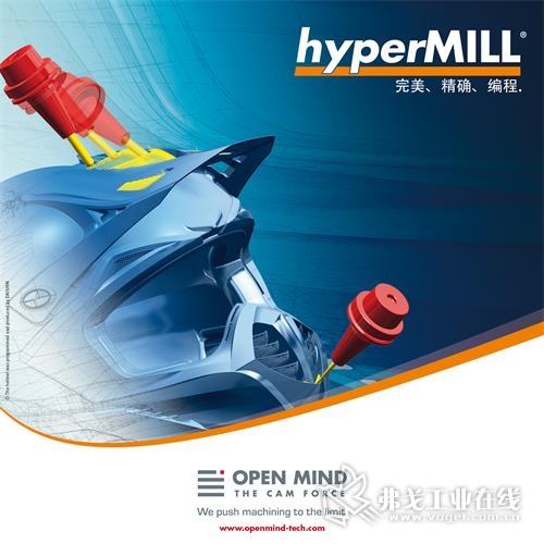 hyperMILL®