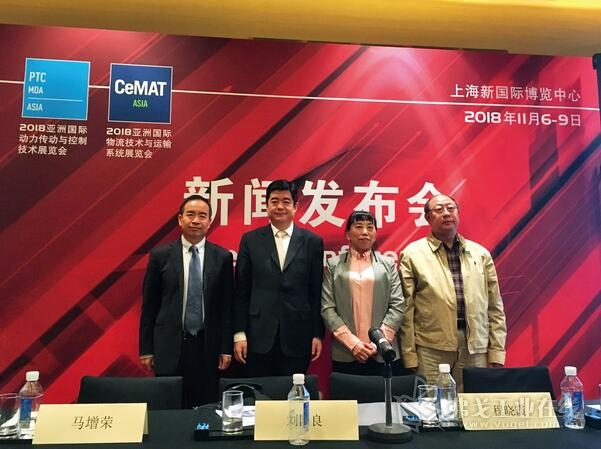 PTC ASIA 2018将于11月6~9日在上海新国际博览中心盛大举行