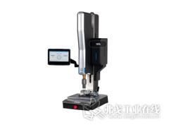 为小型、复杂部件装配而打造的新型超声波焊接平台