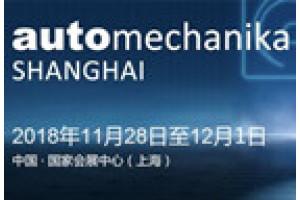 Automechanika Shanghai2018