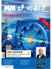 PTC ASIA 2018-专刊