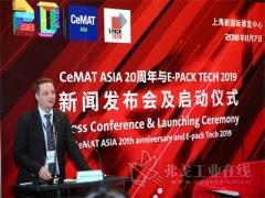2018亚洲国际物流技术与运输系统展览会打造年度物流盛宴