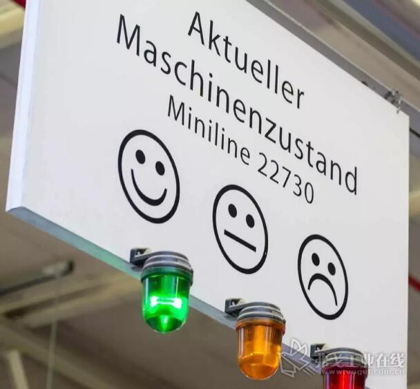 绿灯代表节能:如果Klingele的机器因故障而无法正常工作,则公司的效率灯会切换为红色