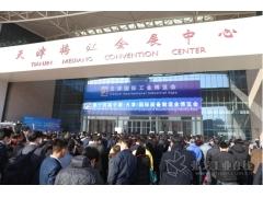 第十五届天津工博会:以助力展商达成交易为唯一追求