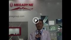 2018 PTC ASIA:麦高迪亚太传动系统有限公司市场经理 张诗杨先生展台介绍