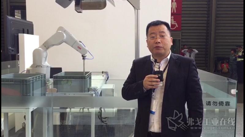 【ABB展台:W3-A3】上海ABB工程有限公司销售经理 杨立飞先生展台介绍