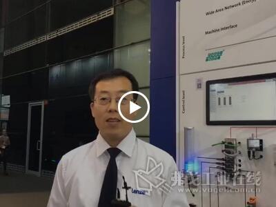 2018 PTC ASIA:伦茨展台介绍4个数字1个汉字