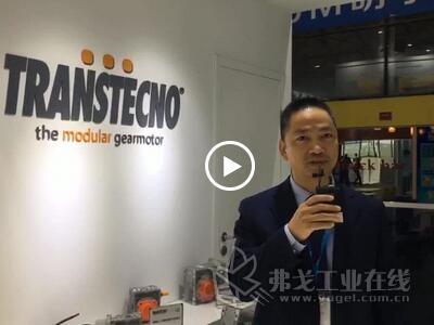 【老总专访】杭州诠世传动有限公司总经理 寿炳炎先生
