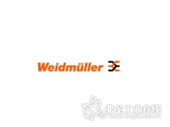 以工业4.0的名义,魏德米勒向着智能制造进发