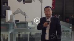 CeMAT ASIA 2018:【ABB展台:W3-A3】上海ABB工程有限公司销售经理 杨立飞先生展台介绍
