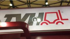 CeMAT ASIA 2018:【TVH展台W5-A2】TVH总经理 徐子期先生
