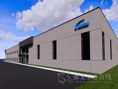 Nordson 建设挤出和流体涂布模头业务全球中心,以重新定义模头的制造方式