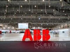 ABB电力与自动化世界:携手同心,共创数字化未来