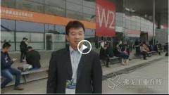 CeMAT ASIA 2018:国药控股上海医院销售管理总部副总经理赵立东先生