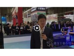 CeMAT ASIA 2018:【海康机器人展台介绍】杭州海康机器人技术有限公司移动机器人产品部总经理 吴永海先生