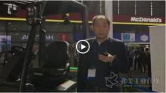 CeMAT ASIA 2018:【杭叉展台介绍】杭叉集团电叉研究所所长 徐翔先生