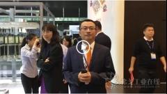 CeMAT ASIA 2018:【直击范德兰德:W1-I4】范德兰德中国区总裁 许东亮先生展品介绍(2)
