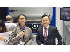 CeMAT ASIA 2018:【卡迪斯】卡迪斯物流设备(北京)有限公司大中华区总经理 萧育亮先生