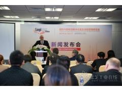 LogiMAT China 2019将移师上海,再造内部物流新气象
