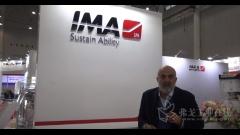 伊马亚太及中国地区总经理maurizio ferretti 介绍公司整体概况