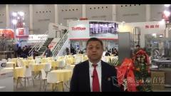 东富龙集团运营副总裁郑效友先生介绍产品