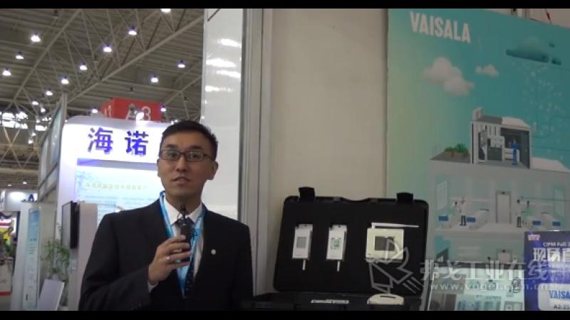 访维萨拉测量技术有限公司亚太区中国工业测量部应用经理赵鸿斐先生.mp4