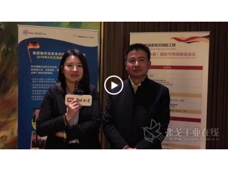 【ICSM2018会后采访】李奇,北京奇步自动化控制设备有限公司,总经理