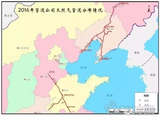 中国石油西南管道分公司