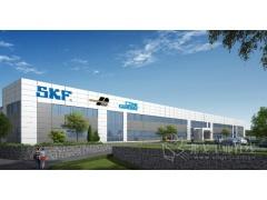 斯凯孚(SKF)投资新生产基地巩固在华制造业务