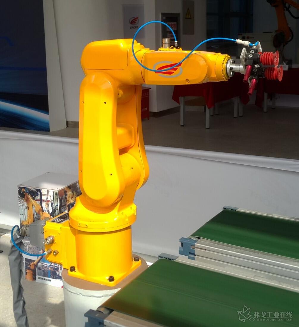 埃夫特机器人ER50-C20
