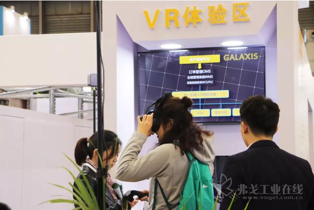 VR 虚拟体验