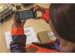 RFID助力医疗行业实现实时追踪