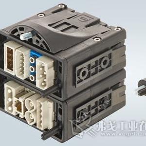 Han-Modular® Flexbox:适合能源链条的模块化连接器