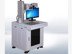 天津星泽光电科技有限公司:绿光激光打标机