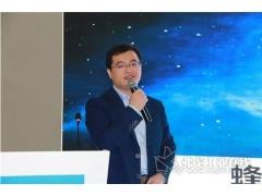 演讲人:刘永超先生,蜂巢易创传动研究院产品规划副总监