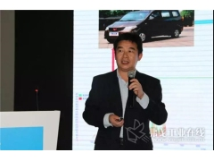 演讲人:徐劲力先生,武汉理工大学首席教授,上汽通用五菱汽车股份有限公司首席工程师