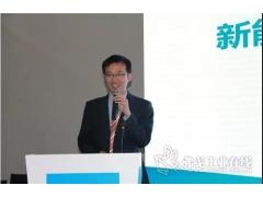 演讲人:陈达亮先生,中汽中心汽车工程研究院NVH部门副主任