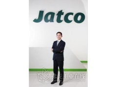 黄光继先生 加特可 (广州 )自动变速箱有限公司副总经理