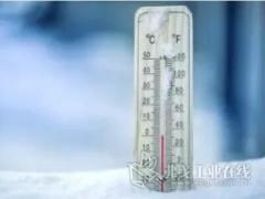 """堡盟温度变送器,给冰激凌想要的""""冰冷""""温度~"""