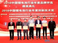 施耐德电气出席第三届中国国际锂电暨电动技术发展高峰论坛,获锂电池行业年度创新技术奖