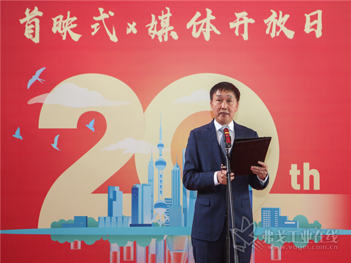 总经理刘红生公布了六大战略项目最新进展