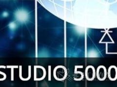 新版 Studio 5000 软件可缩短机器设计时间并提升工业安全性
