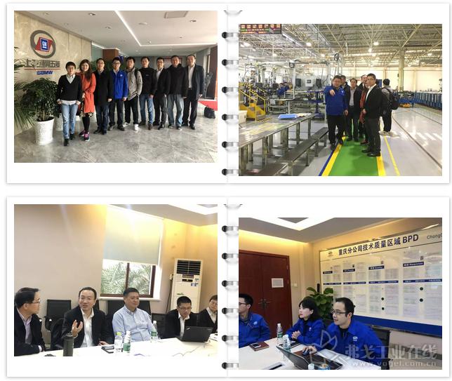 大家与发动机工厂的工程技术负责人进行了充分的交流,嘉宾们均表示此次参观访问非常有意义
