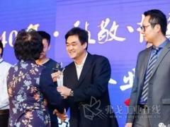"""倍福荣获""""改革开放 40 年,致敬中国制造""""最具影响力企业奖"""